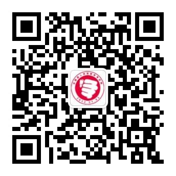 陕西自考网微信